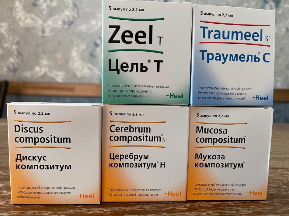 АКЦИЯ! Самые низкие цены на препараты ХЕЕЛЬ (HEEL)Германия! до 20 июня 2021 г.