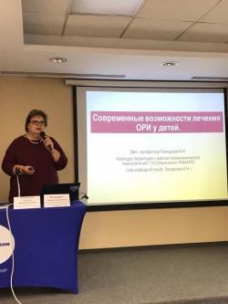 СЕМИНАР ПО ГОМЕОПАТИИ с профессором Холодовой (Москва)