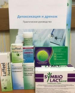 SOS! ГОТОВИМСЯ ЗАРАНЕЕ! Аллергия на цветение:cхемы профилактики и лечения