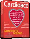 Кардиоэйс таблетки 30