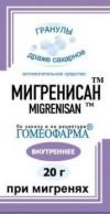 МИГРЕНИСАН гранулы  20 гр