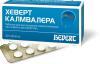 Хеверт Калмвалера таблетки  №40