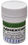 Аднексин гранулы  10 гр