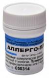 Аллерго-плюс гранулы  10 гр