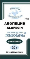 Алопецин гранулы  20 г