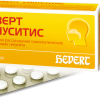 Хеверт Синуситис таблетки  №40
