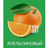 Батончик АПЕЛЬСИН 40 г