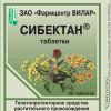 СИБЕКТАН   ®  ( SIBECTANUM) таблетки №30