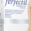 Перфектил, (Perfectil), капсулы, №30