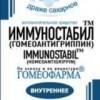 Иммуностабил (Гомеоантигриппин) гранулы  20 г