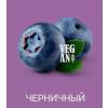 Батончик ЧЕРНИКА 40 г