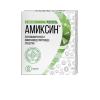 Амиксин таблетки  125 мг №6