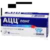 АЦЦ лонг таблетки  600 мг №10