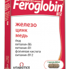 Фероглобин B12 капсулы  №30