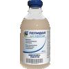 Пепидол для взрослых, C5 сироп  450 мл
