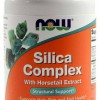 NOW Нау Кремниевый комплекс 1230мг  (SILICA COMPLEX ) таблетки  №90