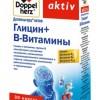 ДОППЕЛЬГЕРЦ® АКТИВ ГЛИЦИН+В-ВИТАМИНЫ таблетки  №30