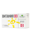 Миролла Витамин Д капс 260 мг капсулы  №30