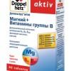 Доппельгерц актив магний +витамины группы В таблетки