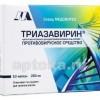 Триазавирин капсулы  250 мг №10