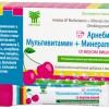 АРНЕБИЯ МУЛЬТИВИТАМИН + МИНЕРАЛЫ со вкусом вишни порошок  5 г №10