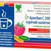 АРНЕБИЯ C 300 горячий напиток с ягодным вкусом порошок  5 г №10