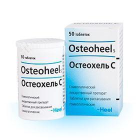 Остеохель С таблетки для рассасывания №50