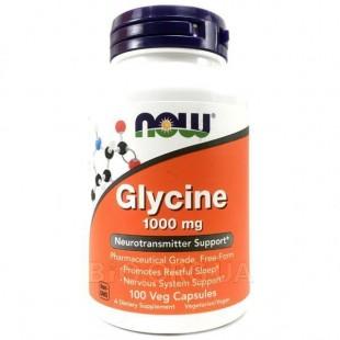 NOW Глицин 1184мг  (GLYCINE ) капсулы  №100