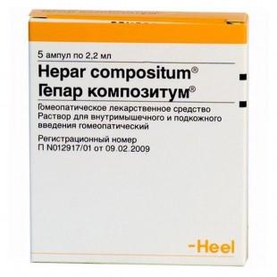 Гепар композитум раствор для инъекций  2,2 мл №100