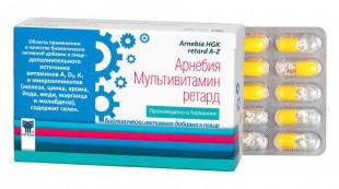 АРНЕБИЯ Мультивитамин ретард капсулы  №80