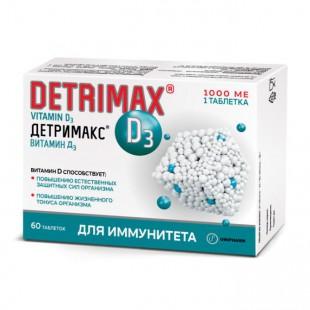 Детримакс Витамин Д 1000ме таблетки  №60