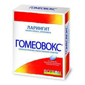 Гомеовокс таблетки  №60