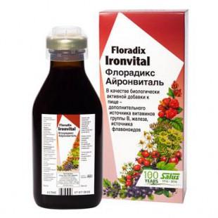 Флорадикс Айронвиталь, (Floradix Ironvital), тоник  250 мл.,