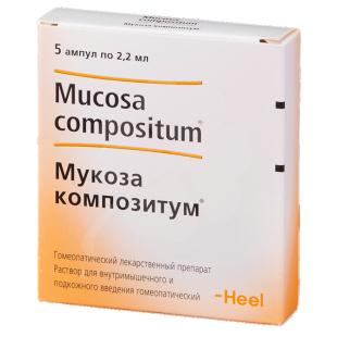Мукоза композитум раствор для инъекций  2,2 мл №1
