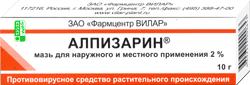 АЛПИЗАРИН   ®   (ALPIZARINUM   ) 2% мазь в тубах по 10 г