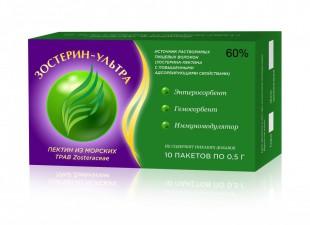 Зостерин - Ультра сорбент 60% порошок  №10