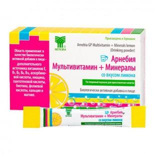 АРНЕБИЯ МУЛЬТИВИТАМИН + МИНЕРАЛЫ со вкусом лимона порошок  5 г №10