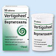 Вертигохель таблетки  №50