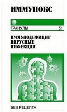 Иммунокс гранулы  15 г