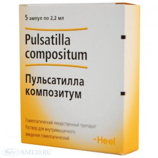 Пульсатилла композитум раствор для инъекций  2.2 мл №5