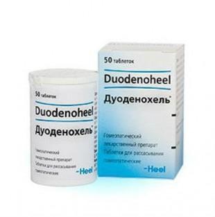 Дуоденохель таблетки  №50